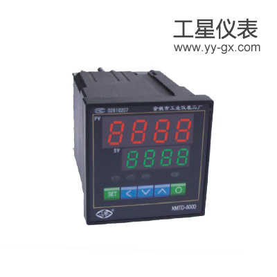 XMTD-8000