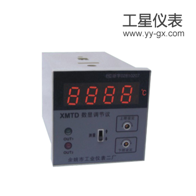 XMTD-2201